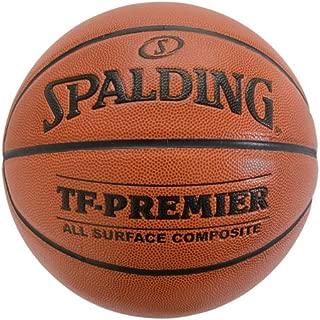 Spalding 斯伯丁 Premier 專業籃球,橙色