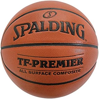 Spalding 高級官方籃球