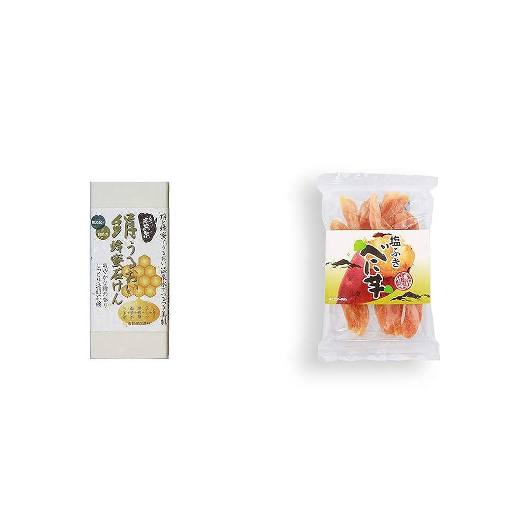 疲れた本体領収書[2点セット] ひのき炭黒泉 絹うるおい蜂蜜石けん(75g×2)?塩ふき べに芋(250g)