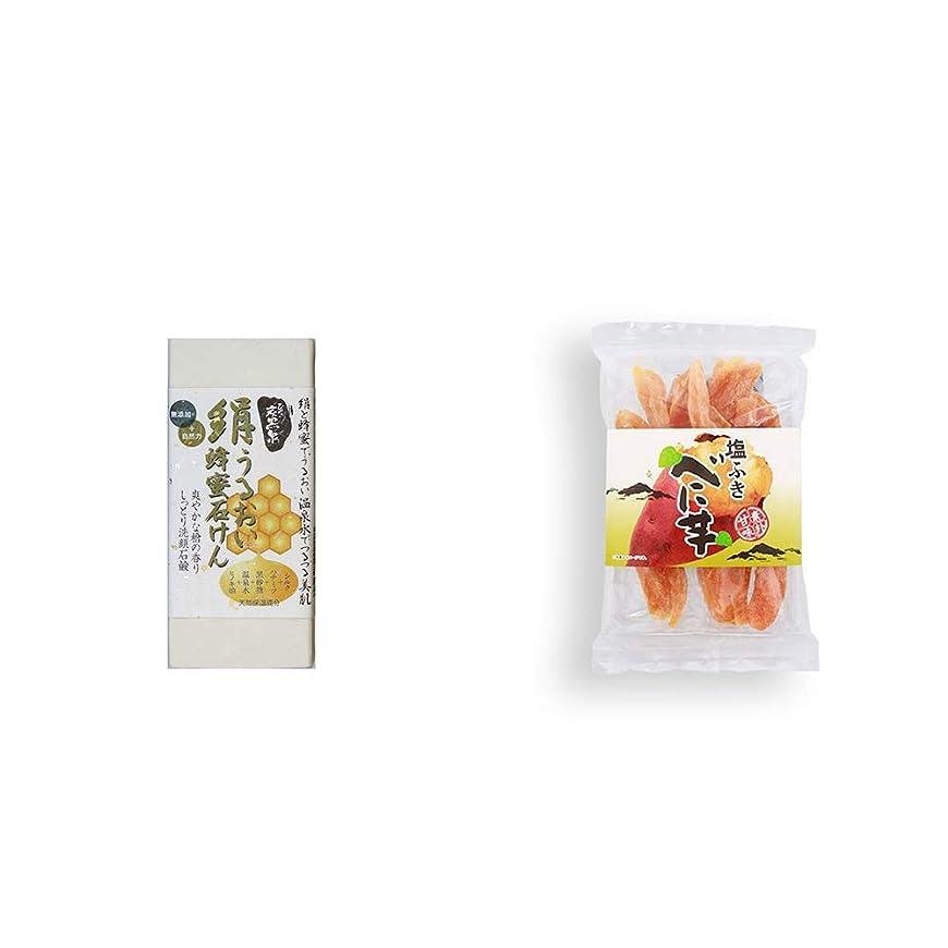 怠感確かめるレベル[2点セット] ひのき炭黒泉 絹うるおい蜂蜜石けん(75g×2)?塩ふき べに芋(250g)
