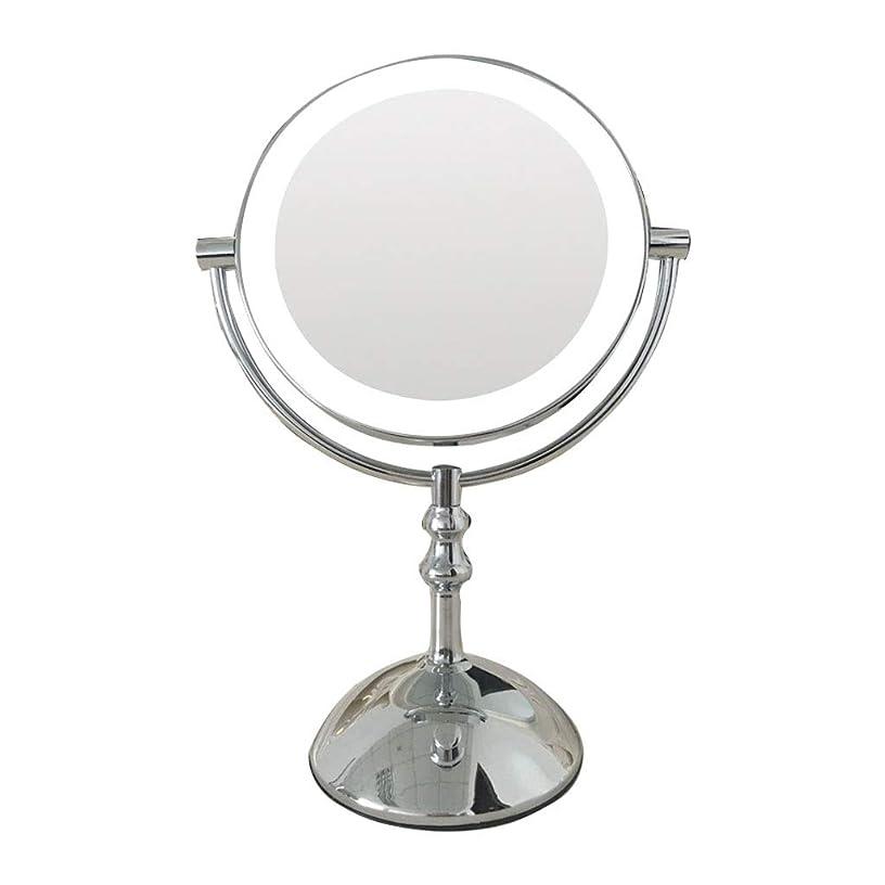 スキップ石化する裂け目Led化粧鏡充電式ポータブルダブルミラー付きライトデスクトップ360度無料回転プリンセスミラー (Color : Bright silver)
