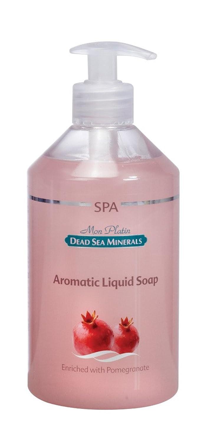 カロリー支店寄付ザクロ香料の石鹸液 500mL 死海ミネラル Aromatic liquid soap with Pomegrante