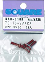 3×10 70-75ジュラ ヘックスボタンビス (レッド/4本入) NAR-310R