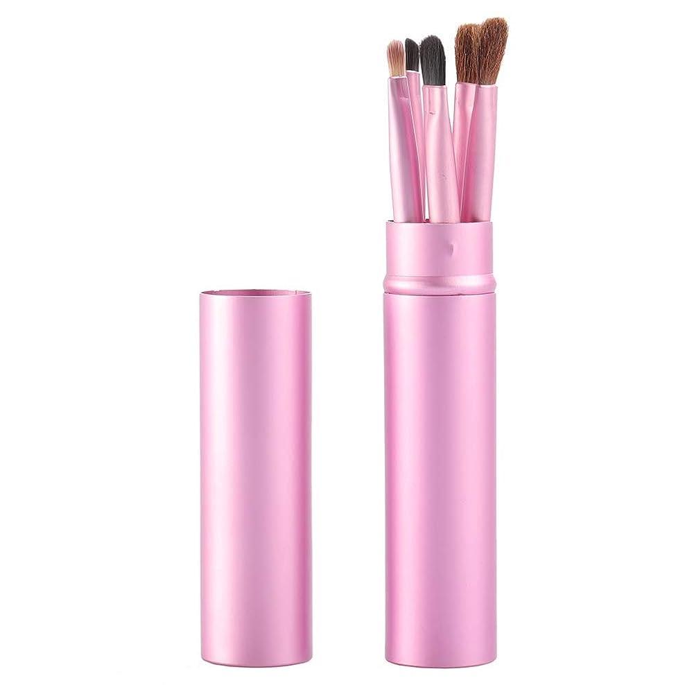 召集する犬くまMakeup brushes ピンク、アイメイクブラシセットブラシ5アイブラシ化粧ペン美容化粧道具で保護チューブ保護 suits (Color : Pink Blue)