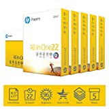 HP Printer Paper All-In-One 22lb, 8.5x 11, 5 Ream Case, 2,500 Sheets, Made in USA From Forest Stewardship Council (FSC) Certified Resources, 96 Bright, Acid Free, Engineered for HP Compatibility, 207000C