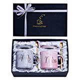 ✔ROMANTIC GIFT:Romantic Gift for Couples, Wedding Gift for the Bride and Groom, for Engagements or as Anniversary gift Celebrations! ✔Gift Box Packing:All you get are showing in the Pic2.Comes in Stylish Packaging with Silk-Finished Interior. This it...