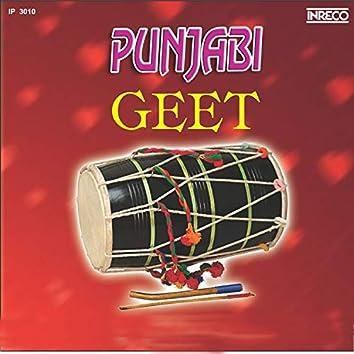 Punjabi Geet Vol 2