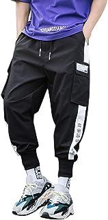 ZhixiaYS Casual Pants for Men, Men's Fashion Pockets Overalls Comfortable Drawstring Pants Trousers