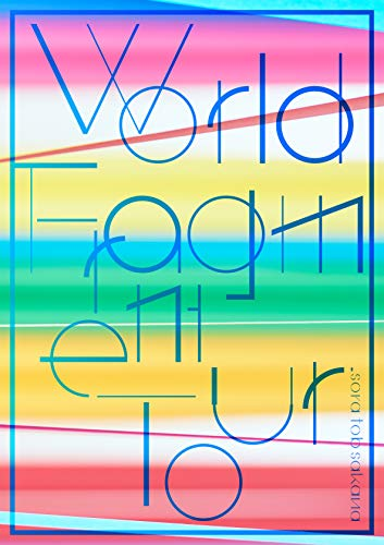 sora tob sakana/World Fragment Tour (DVD付盤) (2枚組)