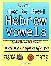 Best hebrew vowels for children Reviews