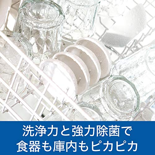 P&G『食洗機用ジョイ』