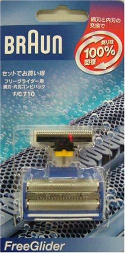 ブラウン フリーグライダー用網刃・内刃コンビパック F/C710