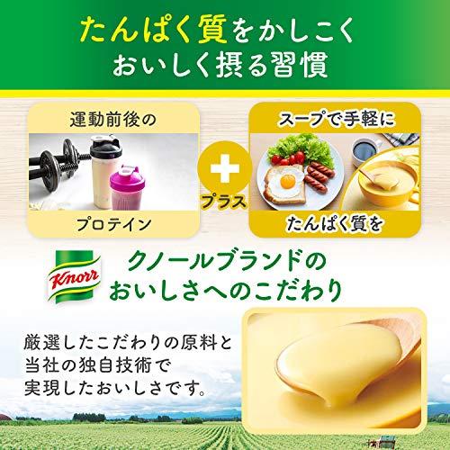 クノールたんぱく質がしっかり摂れるスープコーンクリーム15袋入