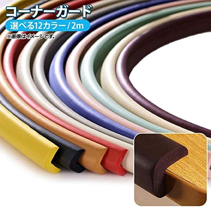 部倒産ピークAP コーナーガード ロープ型 2m ケガやキズ防止に! 切って自由に長さ調整可能! ブルー AP-UJ0386-BL