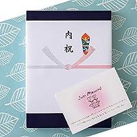 プレミアムカタログギフト(結婚内祝い専用)(S-AEOコース)15800円コース(のしあり)