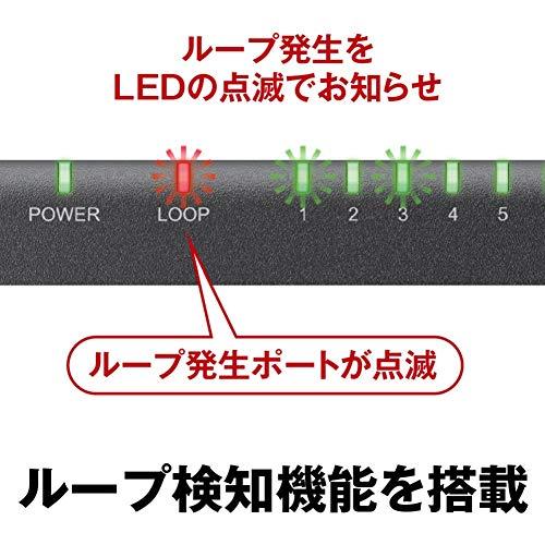 BUFFALOGiga対応プラスチック筐体AC電源5ポートLSW6-GT-5EPL/NBKブラックスイッチングハブローコストモデル簡易パッケージ壁掛け設置対応日本メーカー