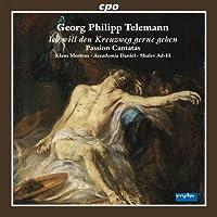 テレマン:パッション・カンタータ (Telemann: Passion Cantatas)
