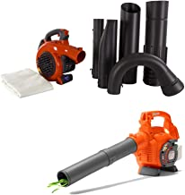 Husqvarna 125BVx 28cc 2 Cycle Gas Leaf Blower Vacuum and Kids Toy Leaf Blower