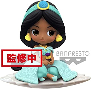 Banpresto - Figurine Disney - Jasmine Milky Color Q Posket Characters Sugirly 10cm - 3296580826872
