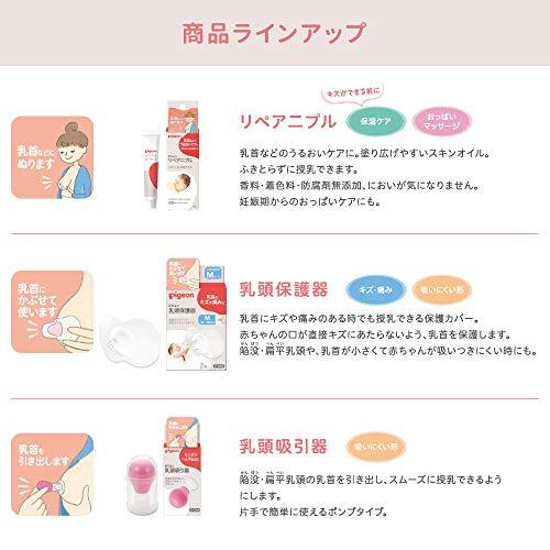 ピジョン乳頭保護器ソフトタイプMサイズ