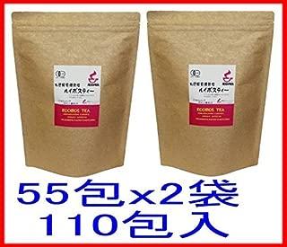 ルイボスティー 有機栽培 お徳用110包( 3g×55包入 2袋)