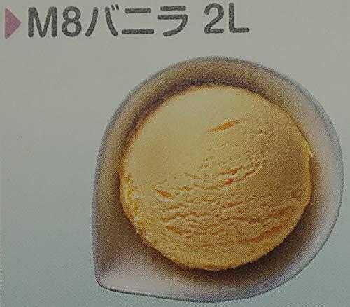 ロッテアイス M8 バニラ 2L×4P 冷凍 業務用 アイスクリーム アイシス