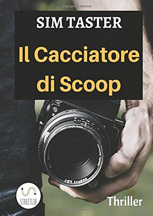 クレデンシャル追い付く浅いIl Cacciatore di Scoop