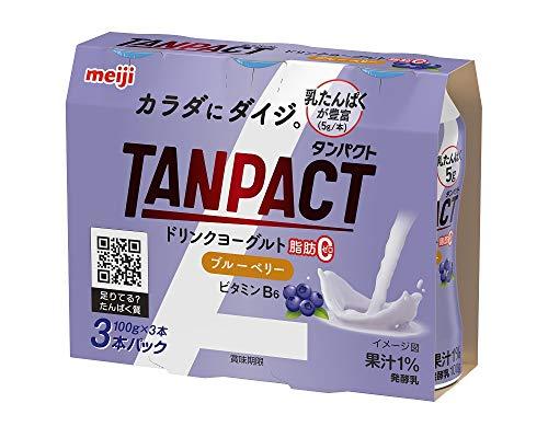 (クール便)明治 TANPACT ドリンクヨーグルト脂肪0 ブルーベリー 100g×3本パック×8パック 計24本
