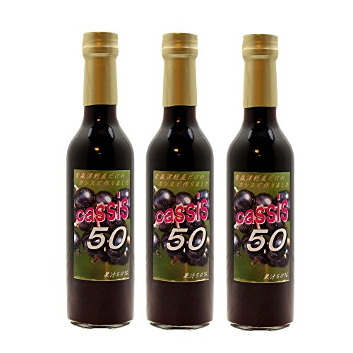 青森県津軽産 カシス 果汁 300ml 果汁50% (3本)