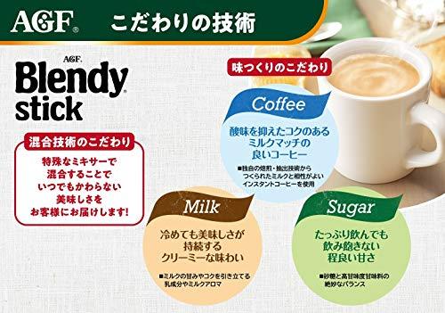 AGFブレンディスティックエスプレッソ微糖30本【スティックコーヒー】