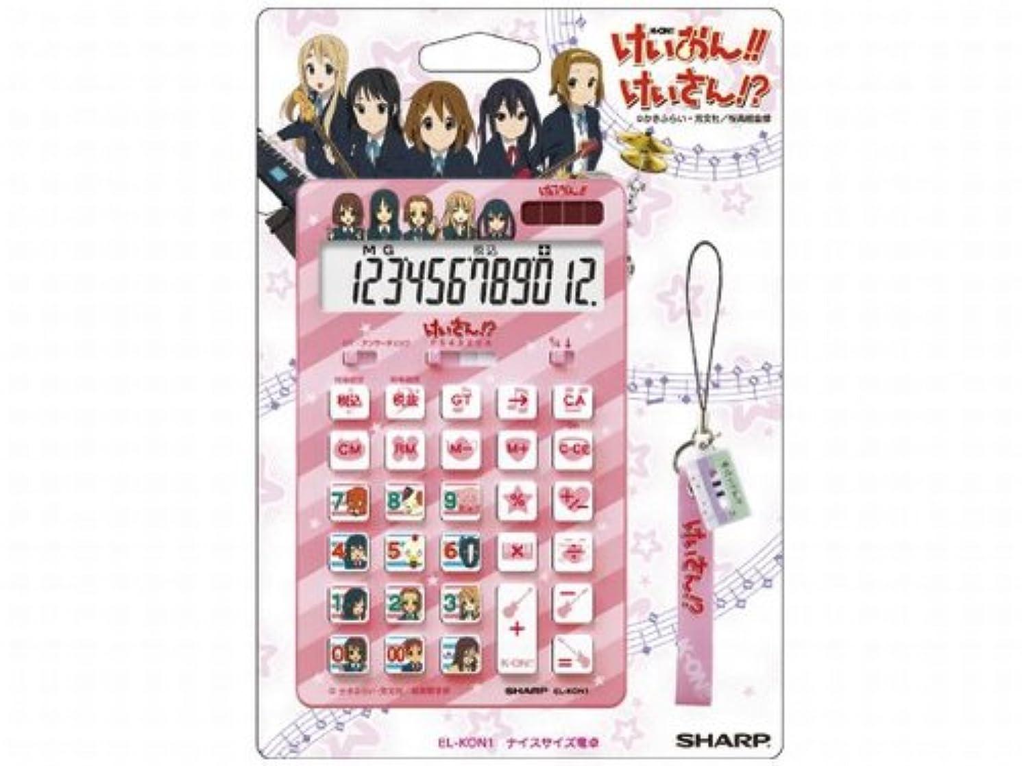 暖かさ音反乱シャープ キャラクター12桁ナイスサイズ電卓 「けいおん! ! 」ピンクタイプ 電卓 ストラップ付 EL-KON1