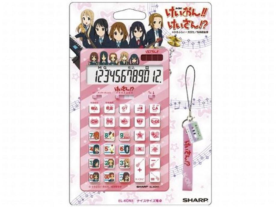 リファイントライアスリート毎週シャープ キャラクター12桁ナイスサイズ電卓 「けいおん! ! 」ピンクタイプ 電卓 ストラップ付 EL-KON1