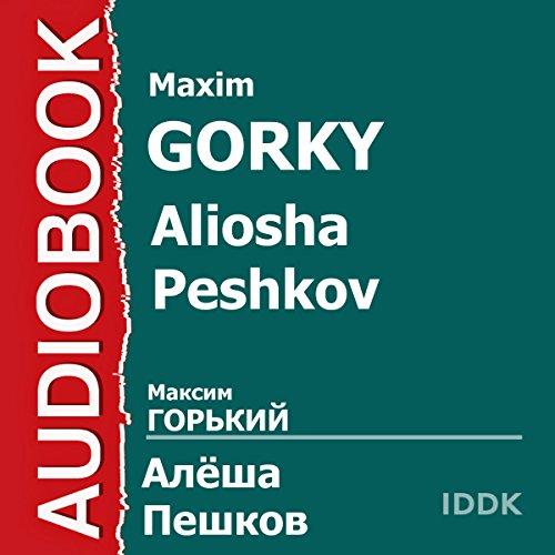 Aliosha Peshkov audiobook cover art