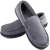 ULTRAIDEAS Men's Comfy Memory Foam Moccasin Slippers Breathable Mesh Suede Terry Cloth House Shoes (size 12 , Grey)