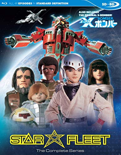 Star Fleet X-bomber: Complete Series Sdbd [Blu-ray] [Import]