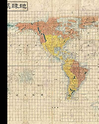 Vintage illustration journal: Unique designed dot grid journal for the vintage illustration lover - Japanese Map of the World - Geographicus - ChikyuBankokuHozu-nakajima-1853