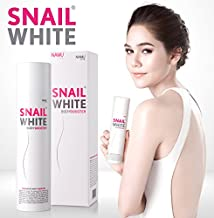 Snail White Body Booster Astaxanthin Brighter Younger 200 G. [Free for You Beauty Gift]