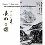 Guqin Music: the Vibrant Rhythm of Ancient Heroes...