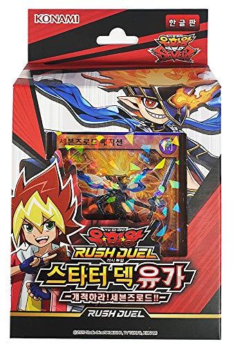 Yugioh Cards / YuGiOh Rush Duel Starter Deck Yuga Open Sevens Road Korean Ver / 40 Cards