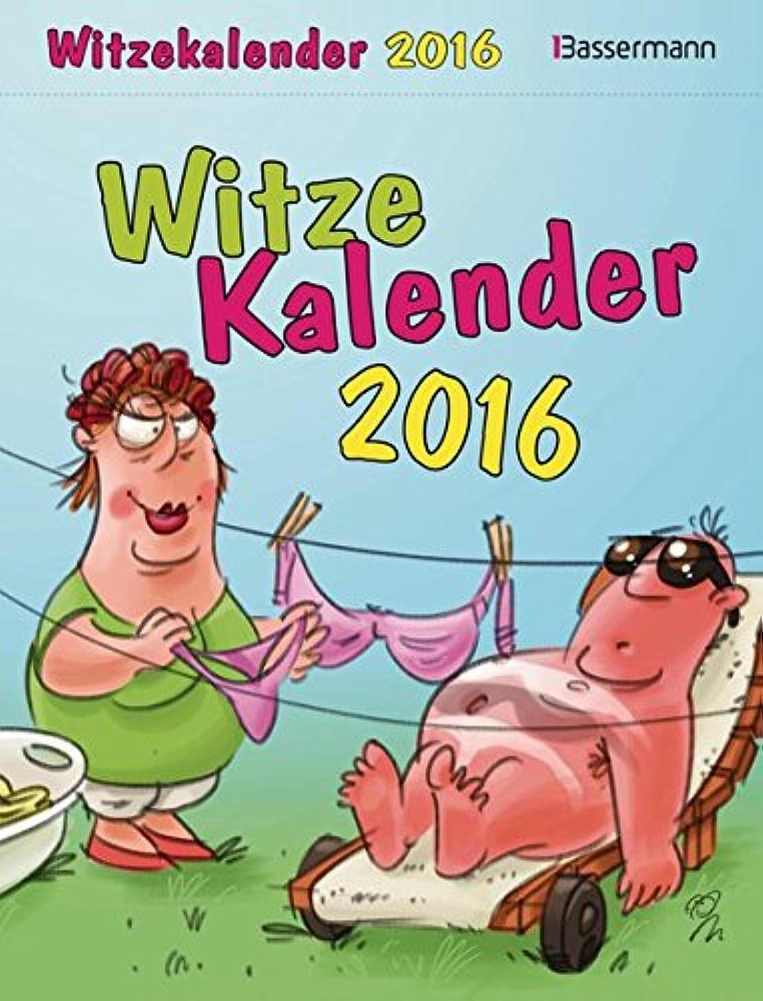 カレンダー割り込みアートWitzekalender 2016 Abreisskalender