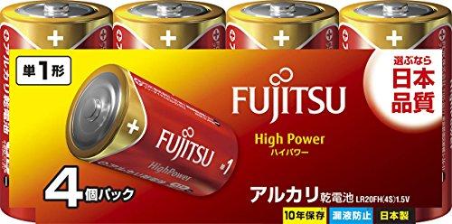 富士通 【High Power】 アルカリ乾電池 単1形 1.5V 4個パック 日本製 LR20FH(4S)