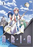 ARIA The ORIGINATION Navigation.1[DVD]