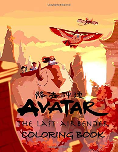 Avatar The Last Airbender Coloring Book: 50+ beautiful illustration of Avatar's characters