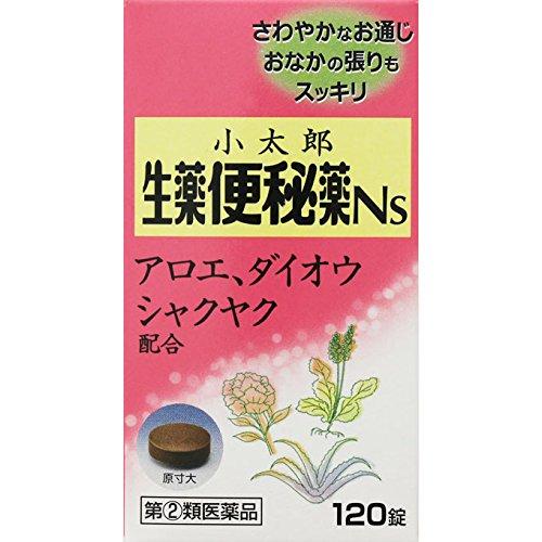 小太郎漢方製薬『小太郎漢方の生薬便秘薬Ns』