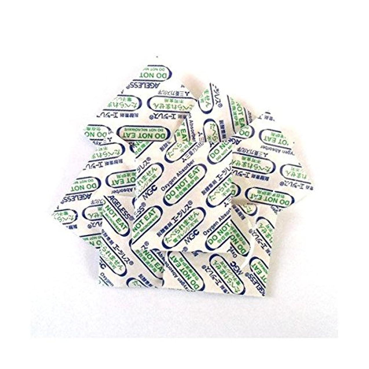 悲観的封筒昼寝脱酸素剤 エージレス ZPタイプ 小分け品 (ZP-50 20個 ×2)
