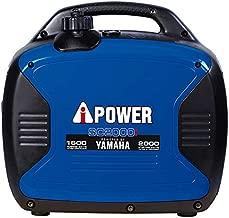 A-IPower 1600W Running / 2000W Peak Yamaha Powered Gas Inverter Generator