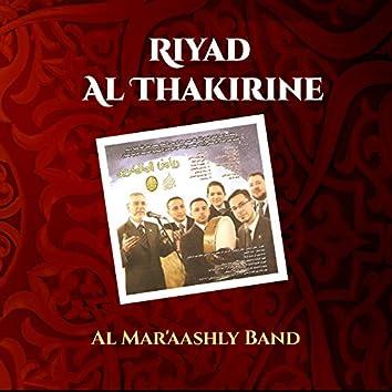 Riyad Al Thakirine (Inshad)