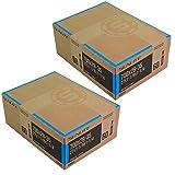 Street Fit 360 2 Pack - Bike Tube, Presta Valve 700c x 28-35, (27x1-1/8 to 1-1/4), 60mm Presta Valve, Bicycle Inner Tube, Sunlite