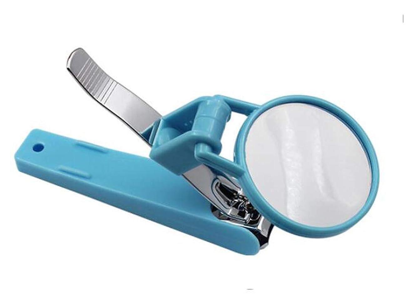 武装解除ダム苦味SZM ルーペ付き爪切り ネイルケア 高齢者向け 虫眼鏡 コンパクト 携帯便利 360度回転