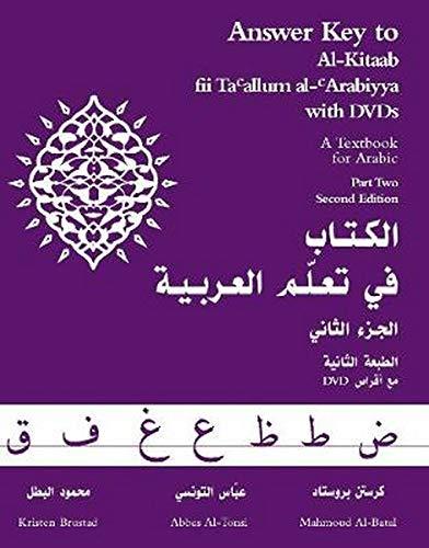 Answer Key to Al-Kitaab Fii Ta Callum al-CArabiyya: A...